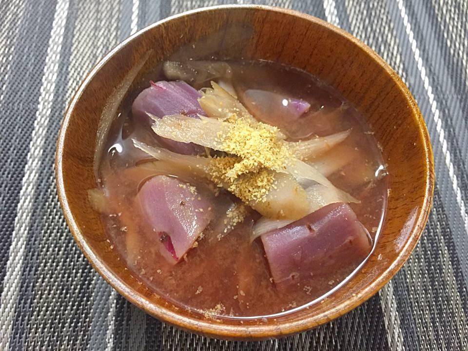 紫芋とごぼうのお味噌汁