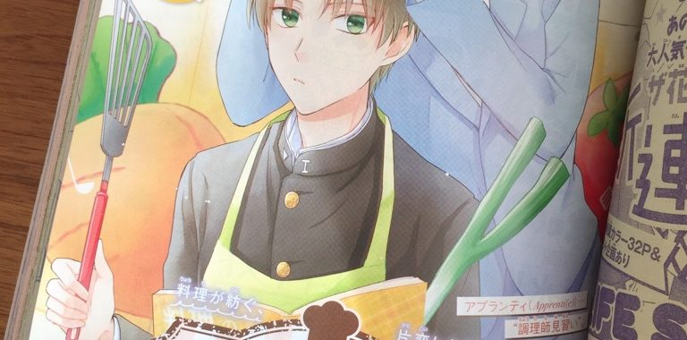「花とゆめ」掲載マンガ「半熟アプランティ」レシピ制作、料理監修させていただきました!