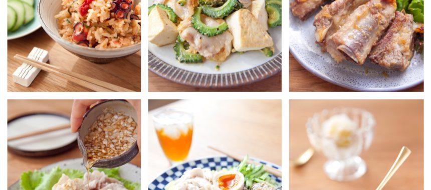 オレンンジページ.net「インスタでおいしいをシェアしよう」企画掲載されました!