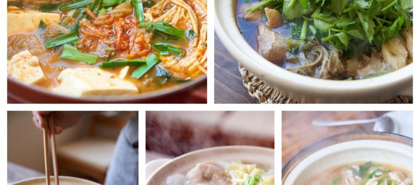 冬の「鍋」特集