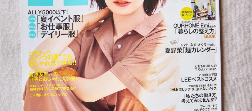 【本日発売!「LEE」掲載】甘酒スイーツ