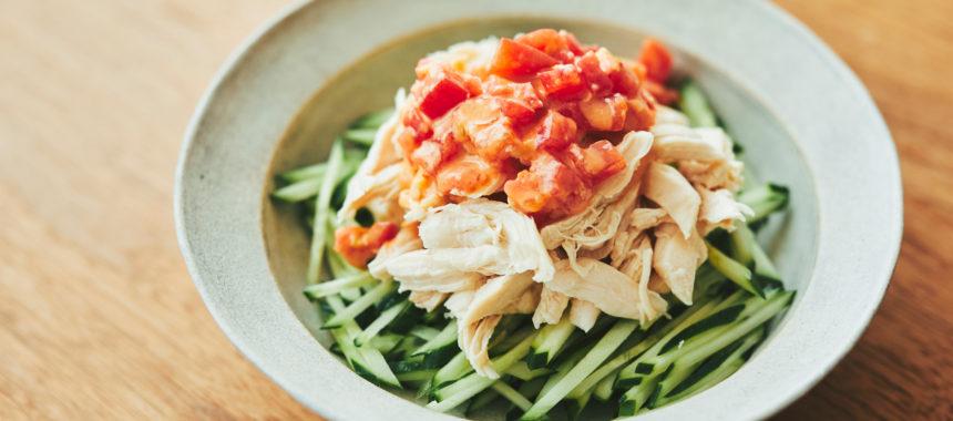 【キナリノレシピ公開】トマト発酵だれのバンバンジー