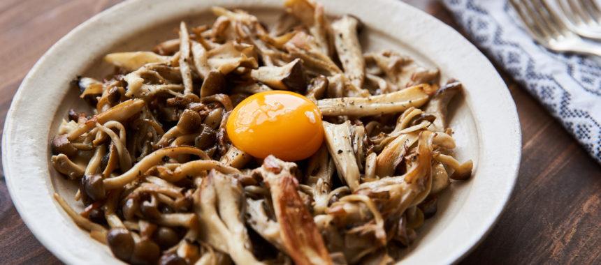 焼ききのこ 卵黄ソース