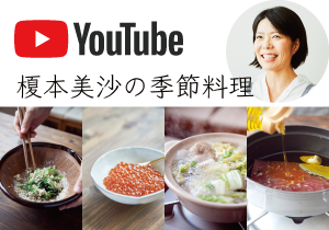 【YouTubeチャンネルを開局しました!】