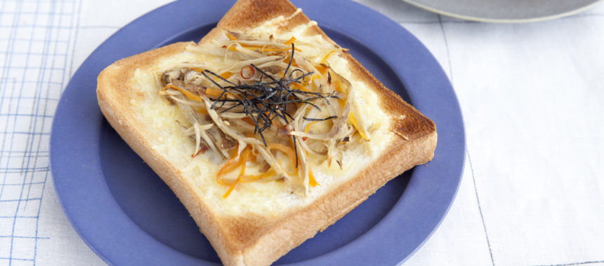 【つくりおきアレンジ】きんぴらトースト