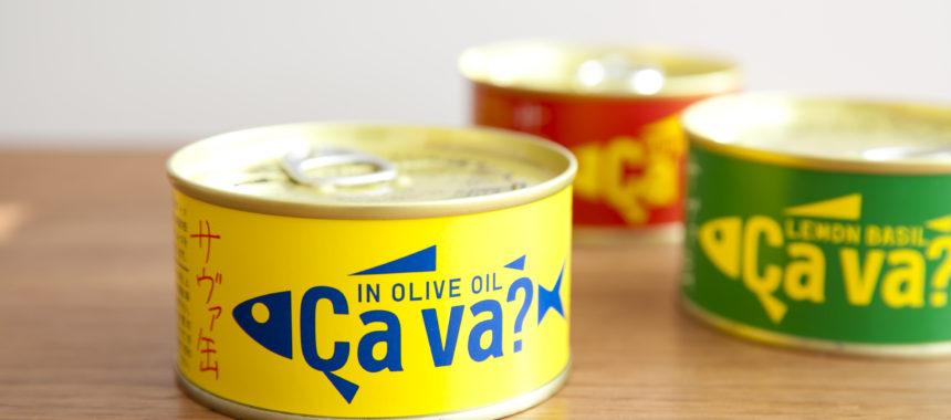 旨味たっぷりでお手軽!サバ缶レシピ3種