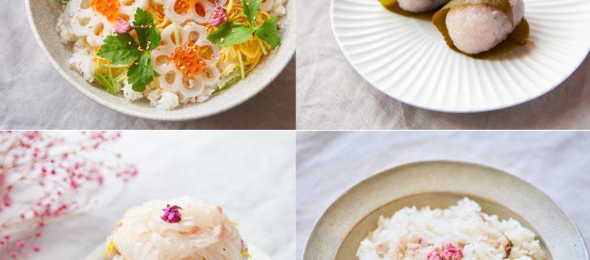 【桜餅、桜おこわなど!】桜レシピ