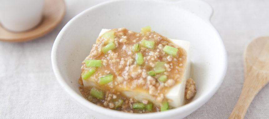 【糖質控えめ】すりおろしかぶと鶏そぼろのあんかけ豆腐