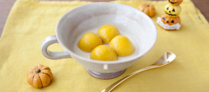 【「カルピス」レシピ】お豆腐入りかぼちゃ白玉