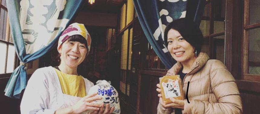 秋田県横手 発酵の旅 その1