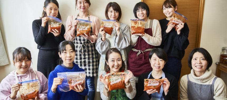 【キムチ教室開催報告 2019/02/16 午前・午後の会】