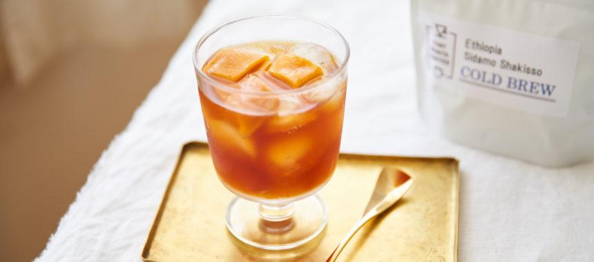 【太陽のマルシェレシピ】水出しマンゴーコーヒー