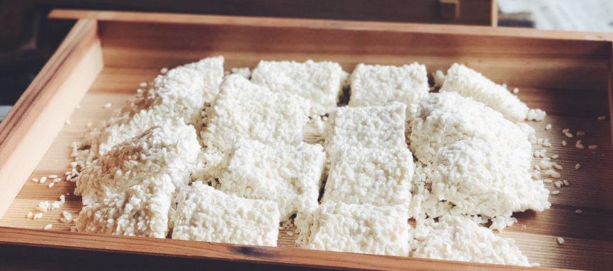 【米麹作りを習いに京都へ】その3