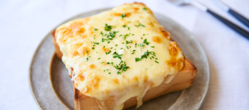 【ポイント2つで】とろ〜り絶品、究極のチーズトースト