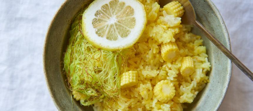 【太陽のマルシェレシピ】ヤングコーンのレモンライス