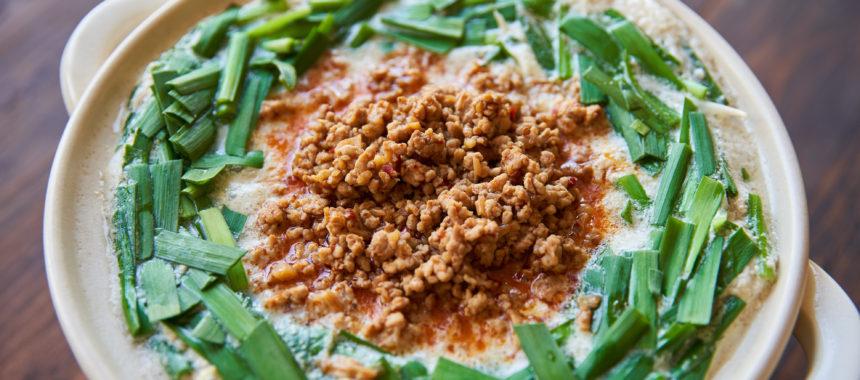 ピリ辛、豆乳坦々鍋