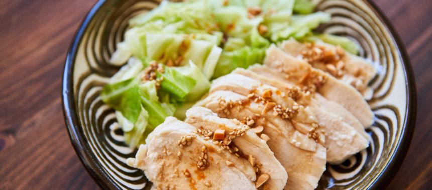 【糖質控えめレシピ】レンジ蒸し鶏 ピーナッツ中華だれ