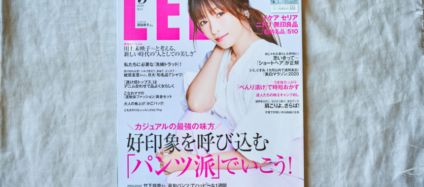 【LEE掲載】野菜のべんり漬けレシピ
