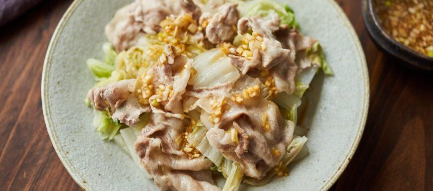 【糖質控えめレシピ】豚肉と白菜のフライパン蒸し 香味ねぎだれ