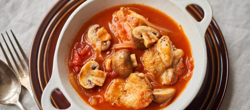 【糖質控えめレシピ】鶏肉とマッシュルームのトマト煮