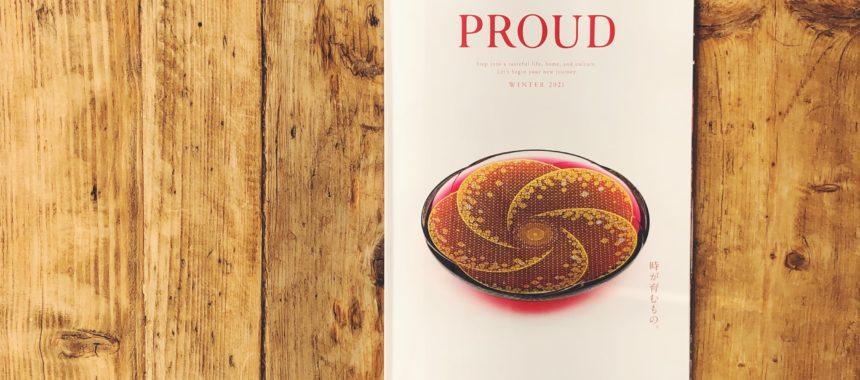 【PROUD会報誌掲載】自宅でつくる発酵食レシピ