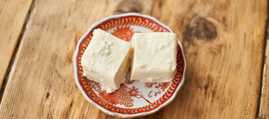 塩こうじ豆腐(豆腐の塩麹漬け)